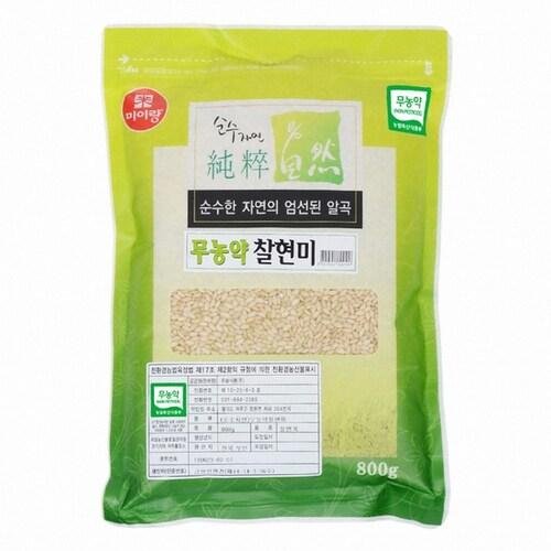 두보식품  순수자연 무농약 찰현미 800g (8개)_이미지