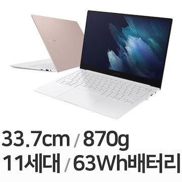 삼성전자 갤럭시북 프로 NT930XDY-A51A WIN10