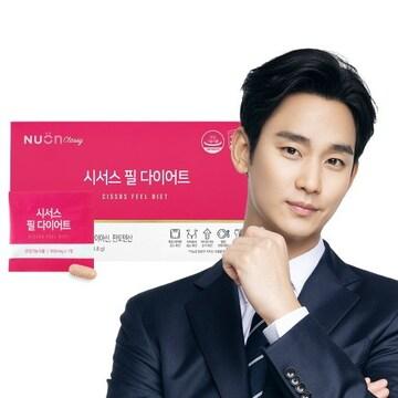 뉴트라팜텍 랩핏 시서스 필 다이어트 28정(1개)