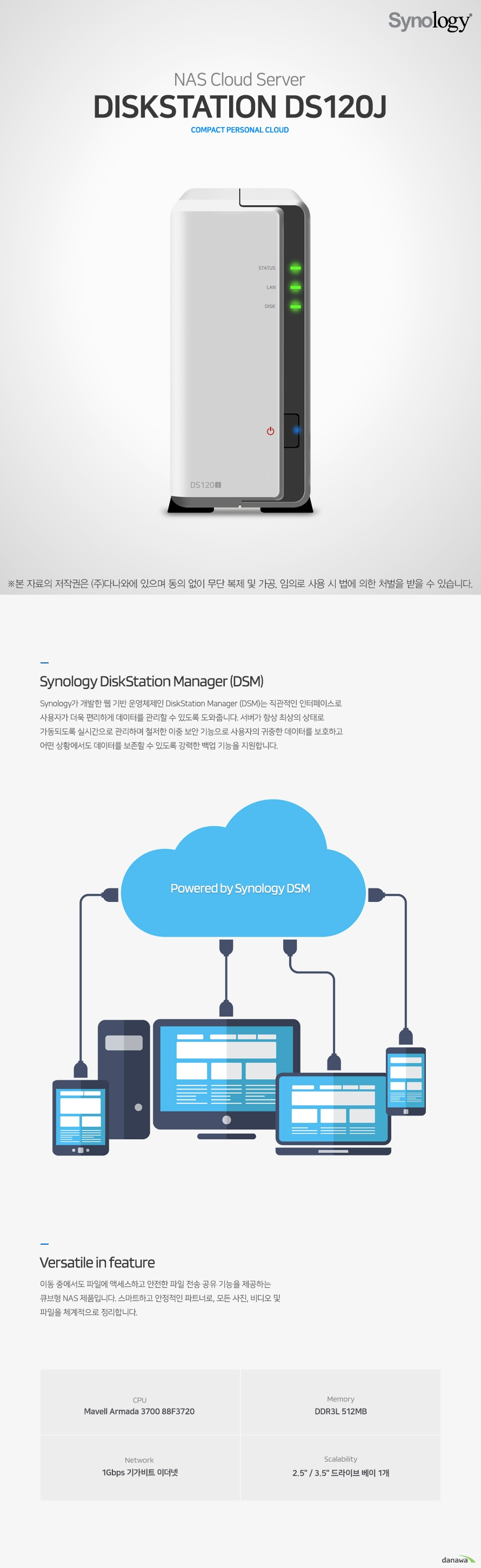 Synology DS120j (3TB)