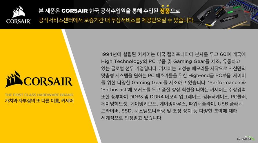 CORSAIR  DDR4 16G PC4-28800 CL18 Dominator Platinum RGB (8Gx2)