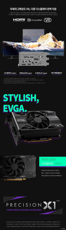 EVGA  지포스 RTX 2060 XC GAMING D6 6GB