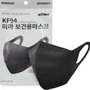 미마 KF94 중형 블랙