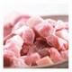 지보한우한돈 돼지 앞다리살 1kg (1개)_이미지