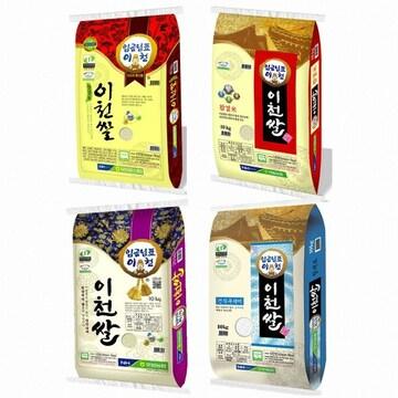 임금님표  이천쌀 추청 10kg (19년 햅쌀) (1개)