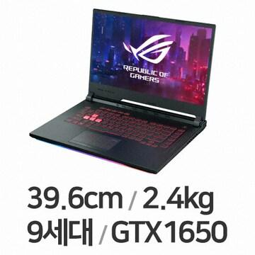 ASUS ROG Strix G G531GT-AL106 (SSD 512GB)