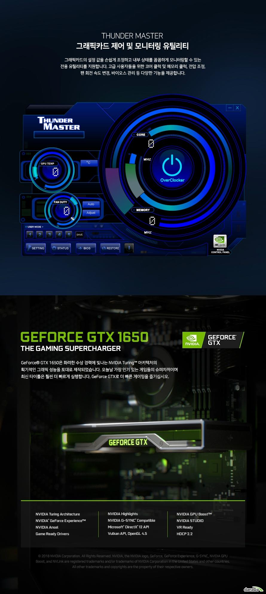 이엠텍 지포스 GTX 1650 STORM X Dual MINI OC D6 4GB