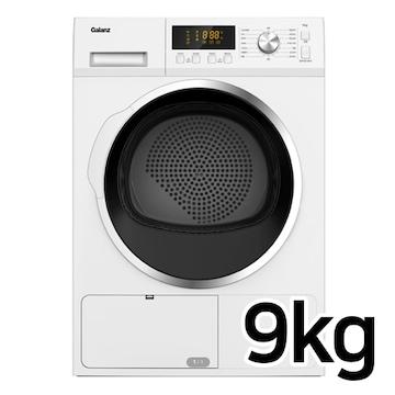 갈란츠 GL-HD90W