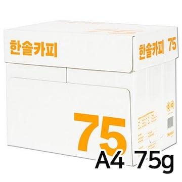 한솔제지  복사용지 A4 75g (5팩, 2500매)