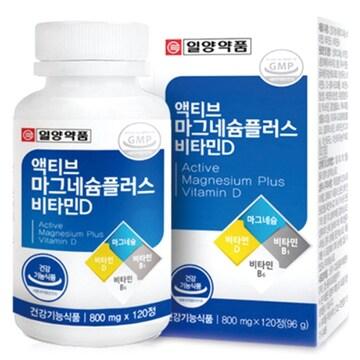 일양약품 액티브 마그네슘 플러스 비타민D 120정