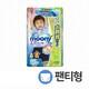 유니참 무니 에어피트 팬티 5단계(특대형) 남 46매 *1팩 (46매)_이미지