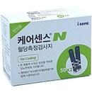 케어센스N 혈당시험지 병원용
