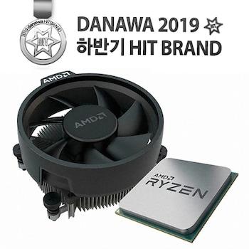 AMD 라이젠 5 3500 (마티스) (멀티팩)