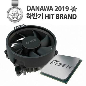 AMD 라이젠5-3세대 3500 (마티스) (멀티팩)_이미지