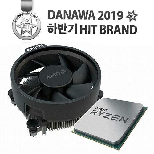 AMD 라이젠 5 3500 (마티스) (멀티팩)_이미지