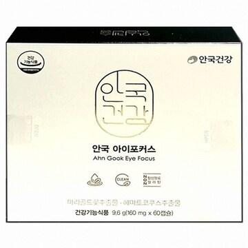 안국건강 안국 아이포커스 60캡슐(1개)