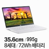 LG전자 2019 그램 14ZD990-LX10K WIN10 (SSD 128GB)