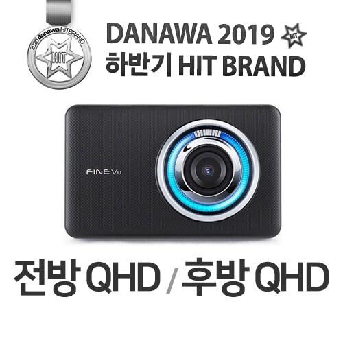 파인디지털 파인뷰 X3000 2채널(32GB, 무료장착)