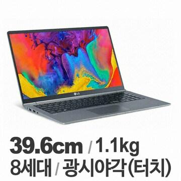 LG전자 2018 그램 15Z980-TA5SK(기본)