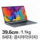 LG전자 2018 그램 15Z980-TA5SK (기본)_이미지
