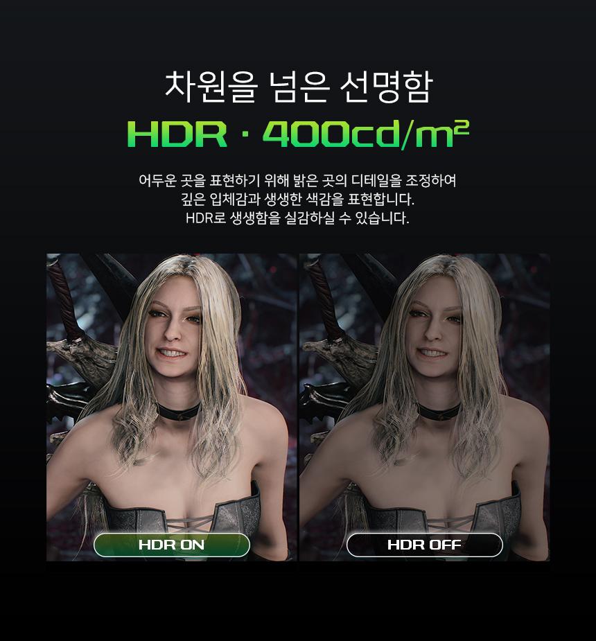 주연테크 리오나인 LX27HQ 나노IPS 165