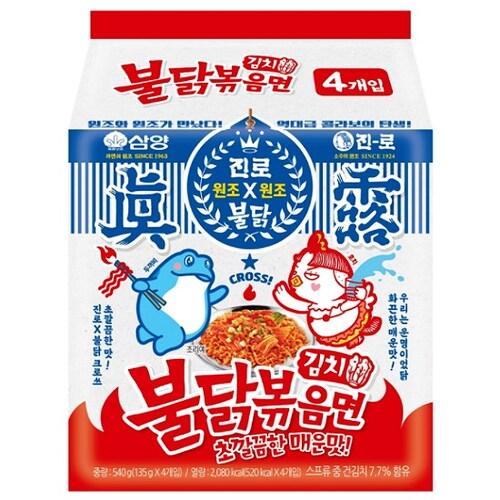 삼양식품 진로 김치 불닭볶음면 135g (4개)_이미지