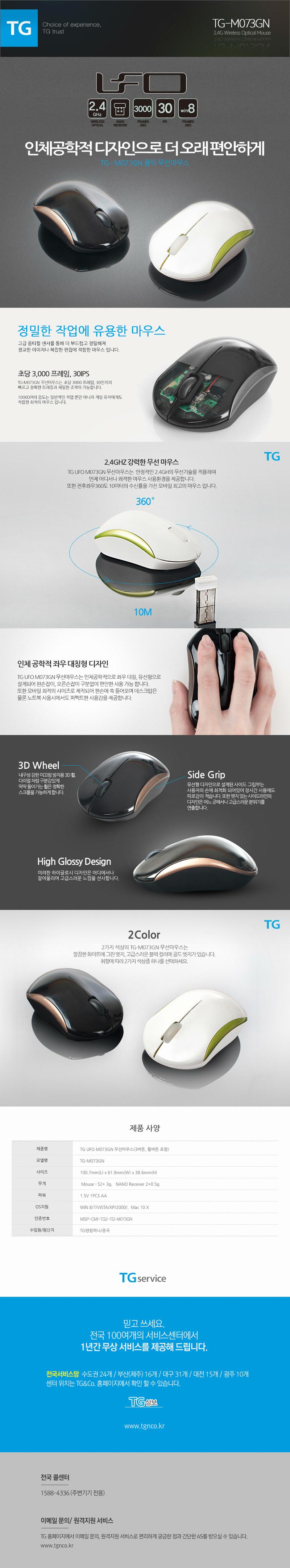 TG_073GN_0921.jpg