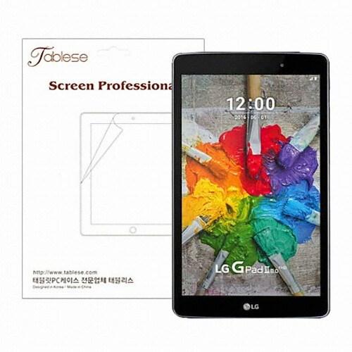 태블리스  LG G패드3 8.0 지문방지 보호필름 (액정 1매)_이미지