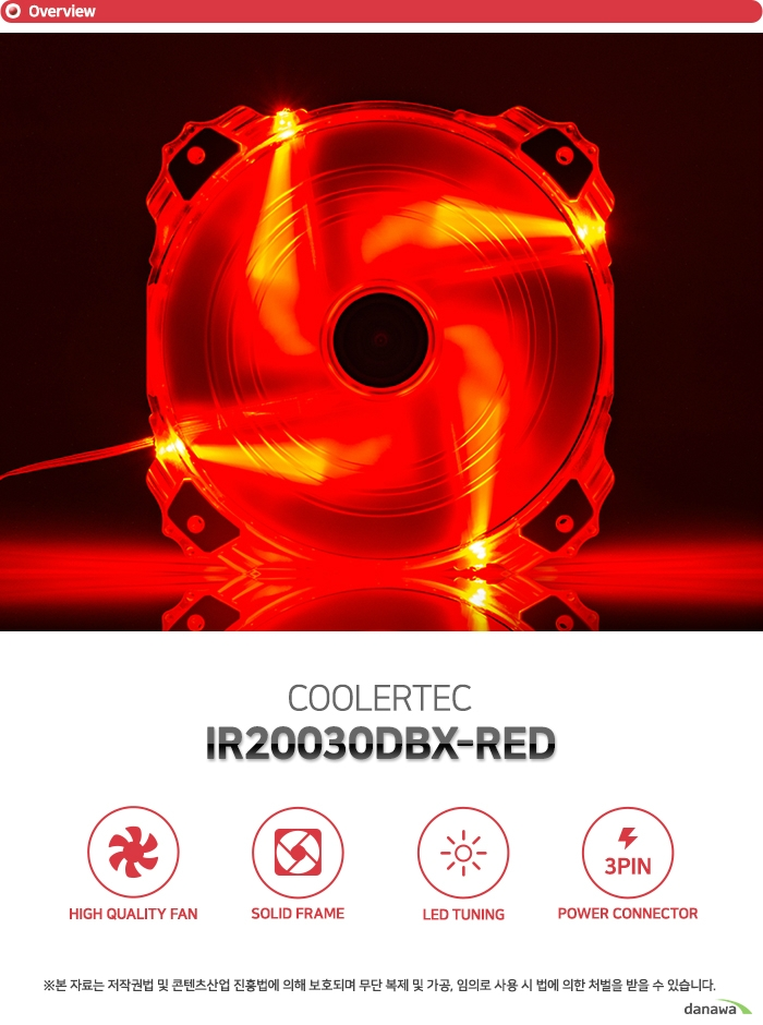 COOLERTEC  IR20030DBX-RED