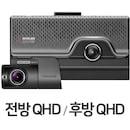 QXD7000 2채널