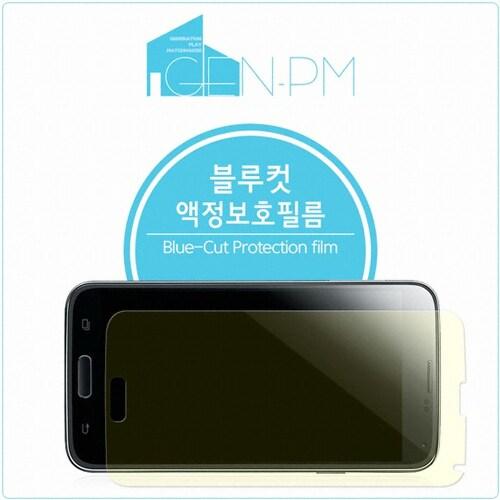 젠피엠 갤럭시A31 2020 블루컷 시력보호 보호필름 (액정 2매)_이미지