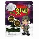 김상병 붙이는 핫팩 50g