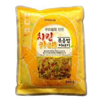 한우물(HAU) 치킨카레 볶음밥 이야기 300g (1개)_이미지