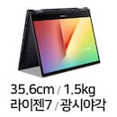 TM420UA-EC055T 24GB램