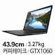 DELL G3 17 3779 D103KR (SSD 128GB + 1TB)_이미지
