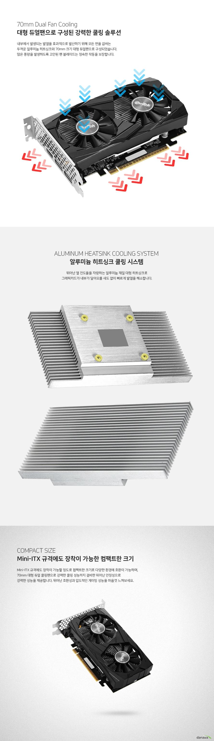 이엠텍 XENON 지포스 GTX 1650 STORM X Dual MINI OC D5 4GB