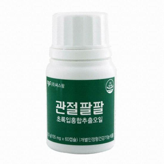 씨스팡 관절팔팔 초록입홍합추출오일 60캡슐(1개)