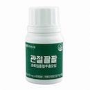 관절팔팔 초록입홍합추출오일 60캡슐