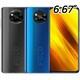 샤오미 포코 X3 NFC LTE 128GB, 공기계 (램6GB,해외구매)_이미지