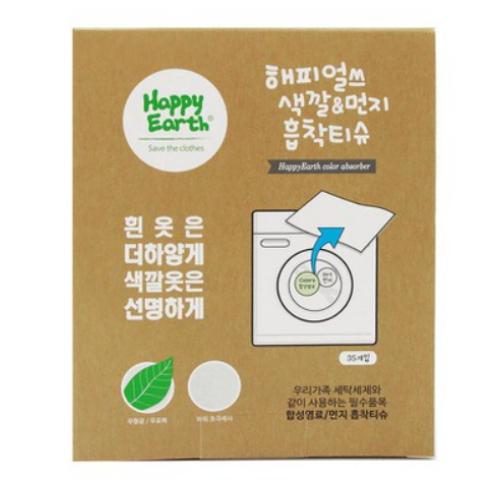 해피얼쓰 색깔 먼지 흡착티슈 35매(1개)