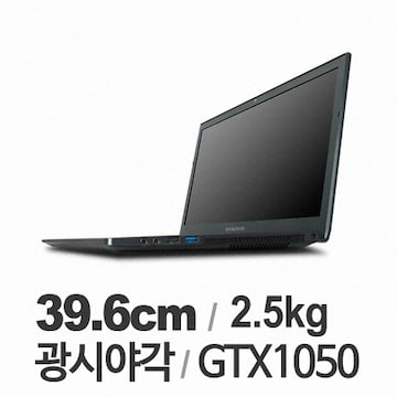 한성컴퓨터 XH57 BossMonster Hero456GT (SSD 120GB)
