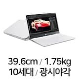LG전자 2020 울트라PC 15UD50N-GX50K (SSD 256GB)