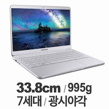 2018 노트북9 Always NT900X3I-A38A
