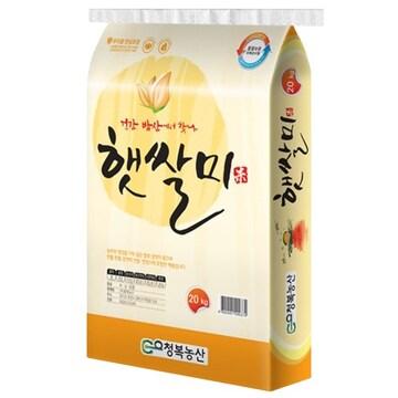 청복농산  햇쌀미 20kg (19년 햅쌀) (1개)