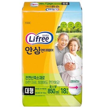 LG유니참 라이프리 안심팬티 대형 18개(4팩(72개))