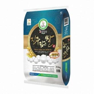 해보드미 진주닮은쌀 신동진 20kg (20년산) (1개)_이미지
