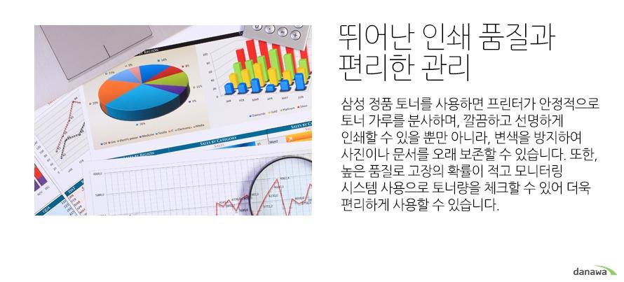 삼성전자 정품 CLT-K609S 검정