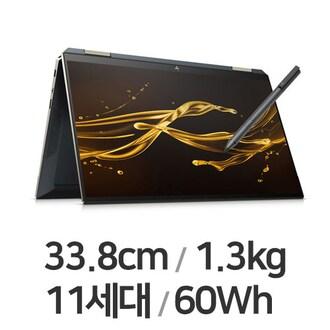 HP 스펙터 x360 13-aw2107TU (SSD 512GB)_이미지