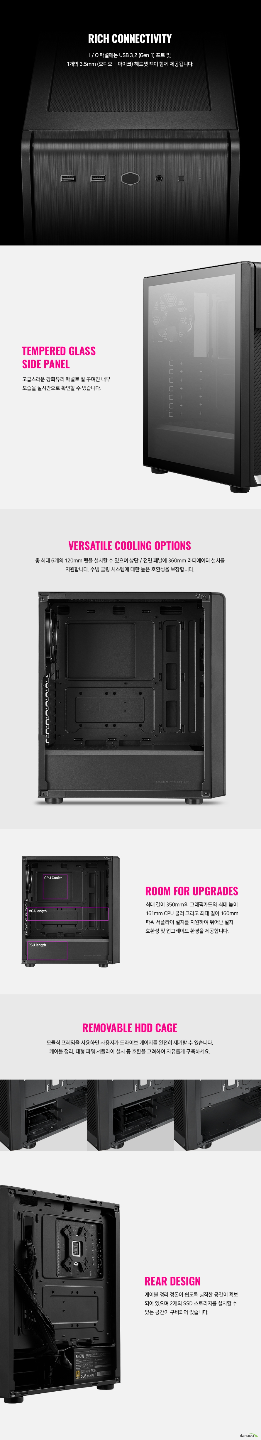 쿨러마스터 ELITE 500 강화유리 (블랙)