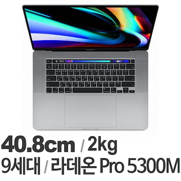 APPLE 2019 맥북프로16 MVVJ2KH/A (SSD 512GB)_이미지